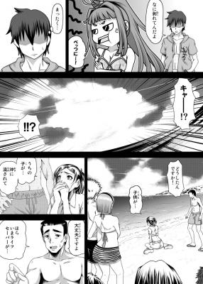 海編②_2