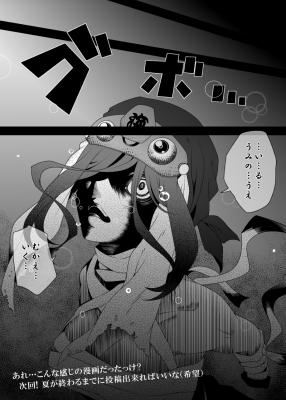 海編②_5