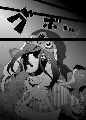 海編②_5無地