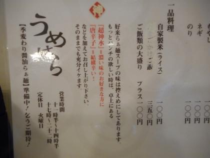 006-DSCN7885.jpg