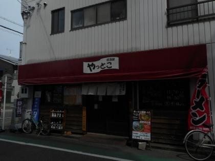 01-DSCN7252.jpg