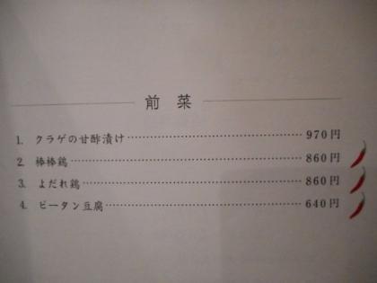 01-DSCN7367.jpg