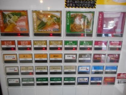 01-DSCN7464.jpg