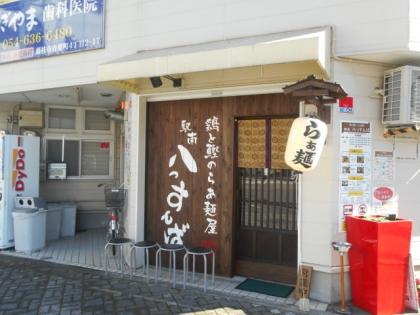 01-DSCN8321.jpg