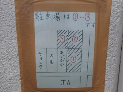 02-DSCN7378.jpg