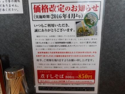 02-DSCN7465.jpg