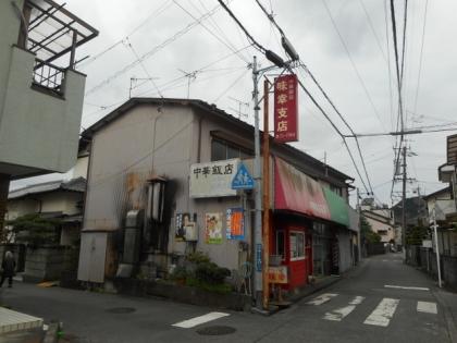 02-DSCN8446.jpg
