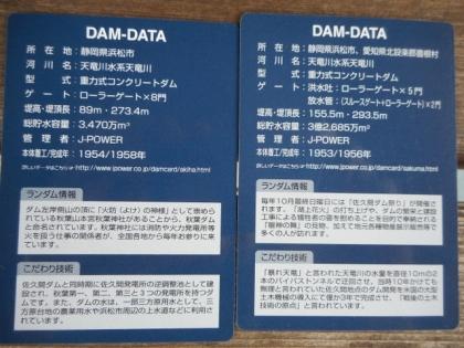024-DSCN7165.jpg