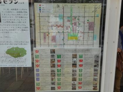 03-DSCN7601.jpg