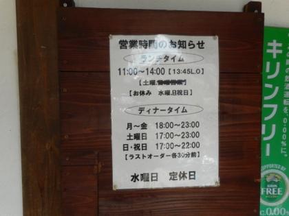 03-DSCN7615.jpg