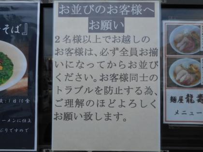 03-DSCN7828.jpg