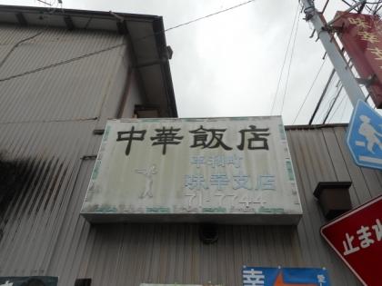 03-DSCN8447.jpg