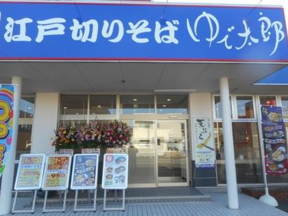 03-DSCN8464-001.jpg