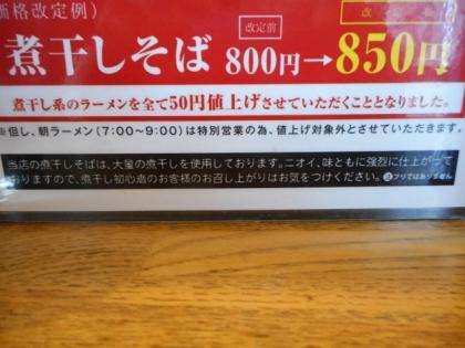 04-DSCN7467.jpg