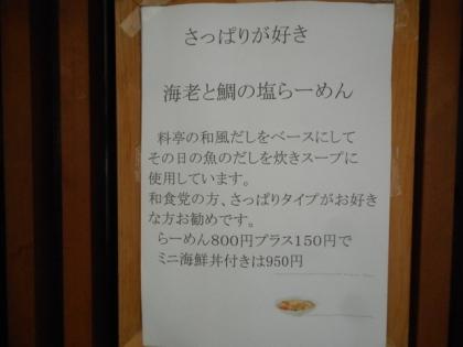04-DSCN7802.jpg