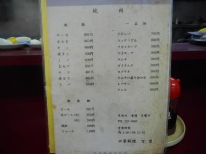 04-DSCN8407.jpg