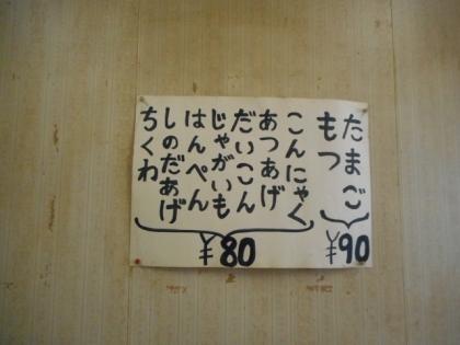 05-DSCN7526.jpg
