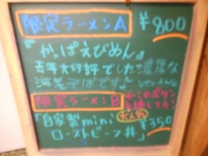 05-DSCN8382-001.jpg