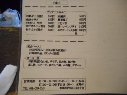 06-DSCN7618.jpg
