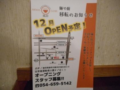 06-DSCN8383-001.jpg