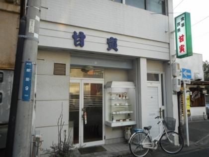 07-DSCN7258.jpg