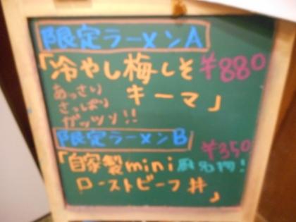07-DSCN7652.jpg