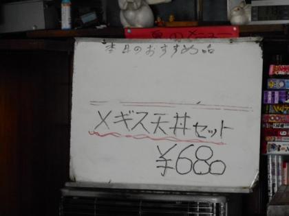 08-DSCN8059.jpg