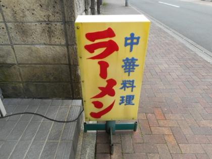 09-DSCN7385.jpg