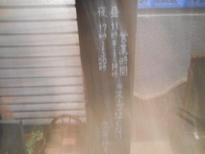 097-DSCN8250.jpg