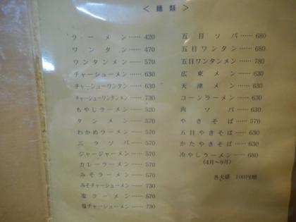 10-DSCN7386.jpg