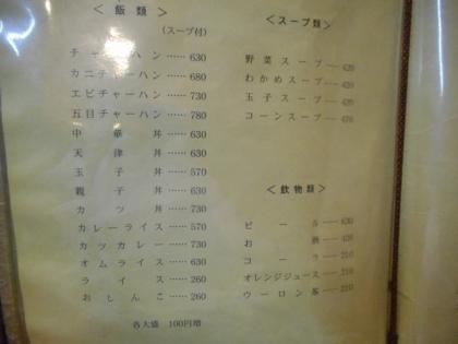 11-DSCN7387.jpg