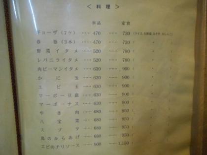 12-DSCN7388.jpg