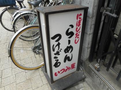 12-DSCN7495.jpg