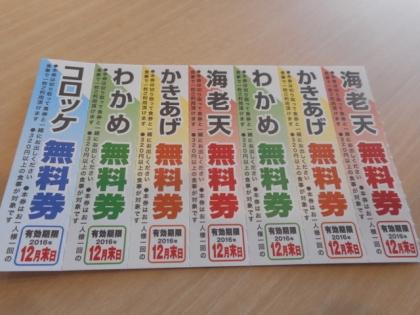 12-DSCN8473-001.jpg