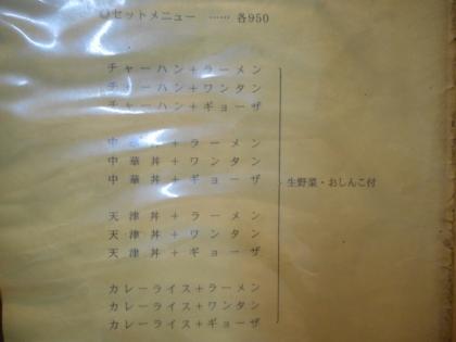 13-DSCN7389.jpg