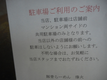 15-DSCN8476-001.jpg