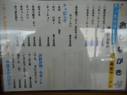 16-DSCN7678.jpg