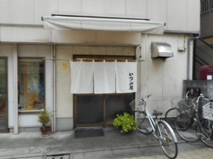 17-DSCN7500.jpg