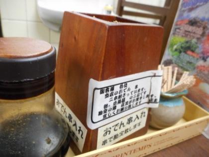18-DSCN8421.jpg