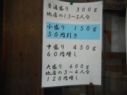 19-DSCN7502.jpg