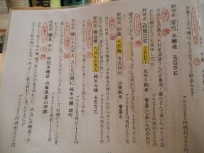 21-DSCN8015.jpg