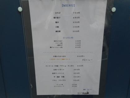 23-DSCN7345.jpg