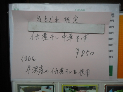 26-DSCN7509.jpg