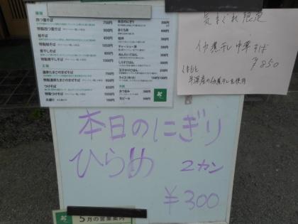 27-DSCN7510.jpg