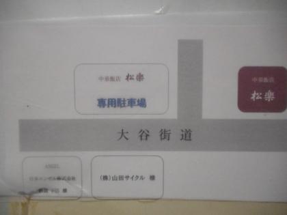 35-DSCN8541.jpg