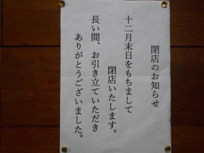 39-DSCN8545.jpg