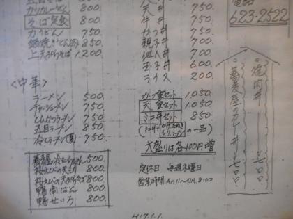 43-DSCN8632-001.jpg