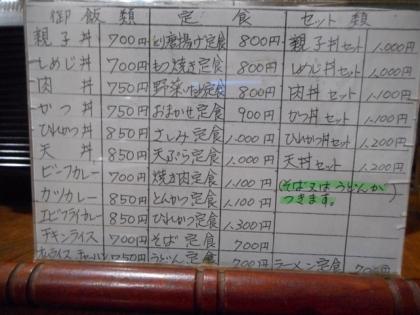 44-DSCN8127.jpg