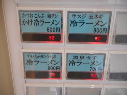 49-DSCN8132.jpg