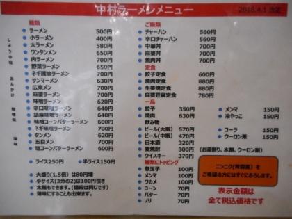 72-DSCN8240.jpg